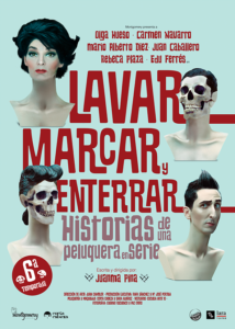 Montgomery Entertainment - Lavar, Marcar y Enterrar